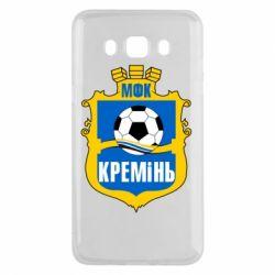Чехол для Samsung J5 2016 ФК Кремень Кременчуг - FatLine