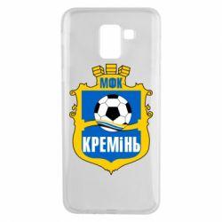 Чехол для Samsung J6 ФК Кремень Кременчуг - FatLine
