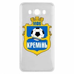 Чехол для Samsung J7 2016 ФК Кремень Кременчуг - FatLine