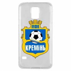 Чехол для Samsung S5 ФК Кремень Кременчуг - FatLine