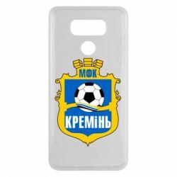 Чехол для LG G6 ФК Кремень Кременчуг - FatLine