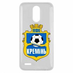 Чехол для LG K10 2017 ФК Кремень Кременчуг - FatLine