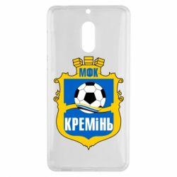 Чехол для Nokia 6 ФК Кремень Кременчуг - FatLine