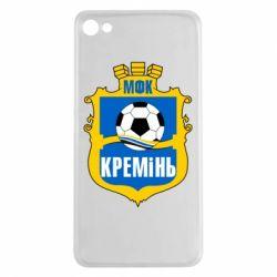 Чехол для Meizu U20 ФК Кремень Кременчуг - FatLine