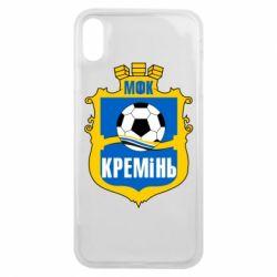 Чехол для iPhone Xs Max ФК Кремень Кременчуг - FatLine