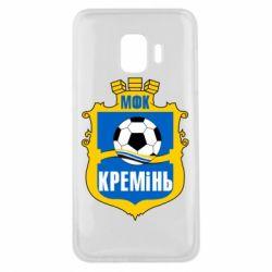 Чехол для Samsung J2 Core ФК Кремень Кременчуг - FatLine