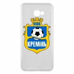 Чехол для Samsung J4 Plus 2018 ФК Кремень Кременчуг - FatLine