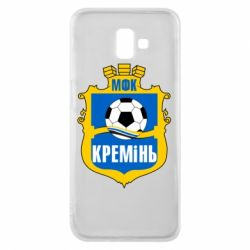 Чехол для Samsung J6 Plus 2018 ФК Кремень Кременчуг - FatLine