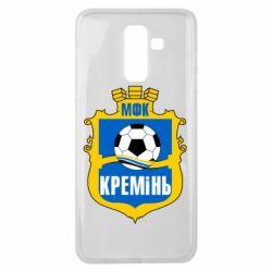 Чехол для Samsung J8 2018 ФК Кремень Кременчуг - FatLine