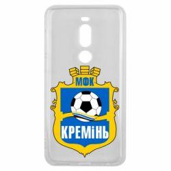 Чехол для Meizu V8 Pro ФК Кремень Кременчуг - FatLine