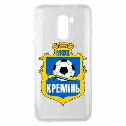 Чехол для Xiaomi Pocophone F1 ФК Кремень Кременчуг - FatLine