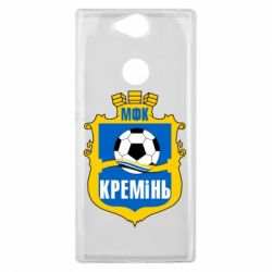 Чехол для Sony Xperia XA2 Plus ФК Кремень Кременчуг - FatLine
