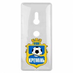 Чехол для Sony Xperia XZ3 ФК Кремень Кременчуг - FatLine