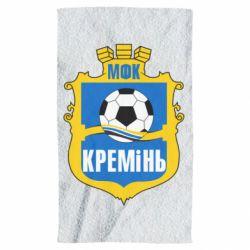 Полотенце ФК Кремень Кременчуг - FatLine