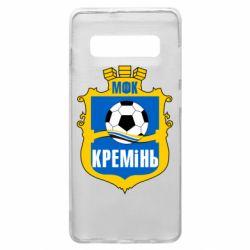 Чохол для Samsung S10+ ФК Кремінь Кременчук