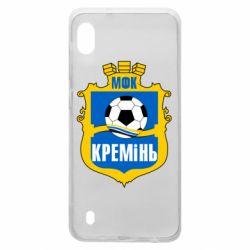 Чохол для Samsung A10 ФК Кремінь Кременчук