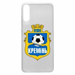 Чохол для Samsung A70 ФК Кремінь Кременчук