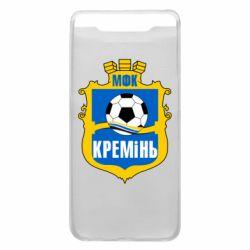 Чохол для Samsung A80 ФК Кремінь Кременчук