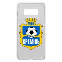 Чохол для Samsung S10e ФК Кремінь Кременчук