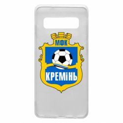 Чохол для Samsung S10 ФК Кремінь Кременчук