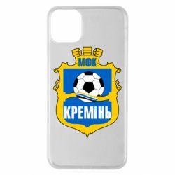 Чехол для iPhone 11 Pro Max ФК Кремень Кременчуг