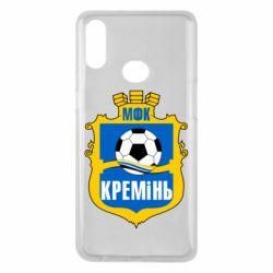 Чохол для Samsung A10s ФК Кремінь Кременчук