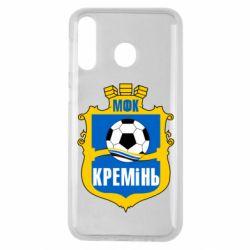 Чохол для Samsung M30 ФК Кремінь Кременчук