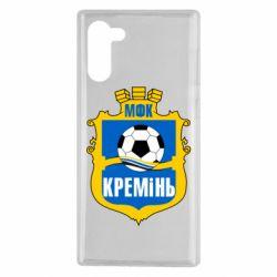 Чохол для Samsung Note 10 ФК Кремінь Кременчук