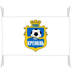 Флаг ФК Кремень Кременчуг