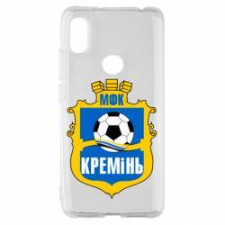Чохол для Xiaomi Redmi S2 ФК Кремінь Кременчук