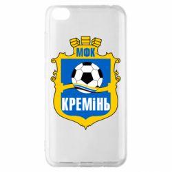 Чохол для Xiaomi Redmi Go ФК Кремінь Кременчук