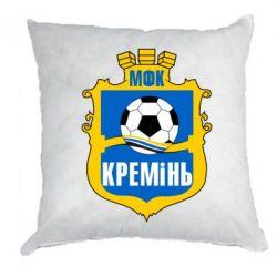 Подушка ФК Кремень Кременчуг - FatLine