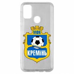 Чохол для Samsung M30s ФК Кремінь Кременчук