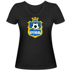 Женская футболка с V-образным вырезом ФК Кремень Кременчуг - FatLine