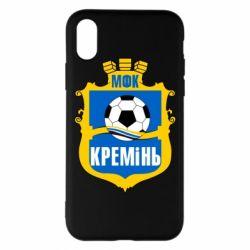 Чехол для iPhone X ФК Кремень Кременчуг - FatLine