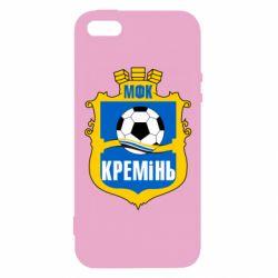 Чехол для iPhone5/5S/SE ФК Кремень Кременчуг - FatLine