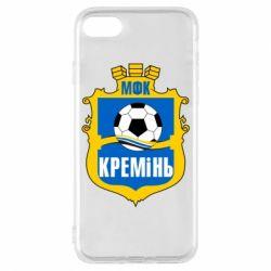 Чехол для iPhone 8 ФК Кремень Кременчуг - FatLine