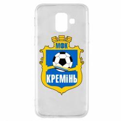 Чехол для Samsung A6 2018 ФК Кремень Кременчуг - FatLine