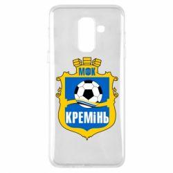 Чехол для Samsung A6+ 2018 ФК Кремень Кременчуг - FatLine