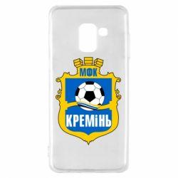 Чехол для Samsung A8 2018 ФК Кремень Кременчуг - FatLine