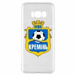 Чехол для Samsung S8 ФК Кремень Кременчуг - FatLine