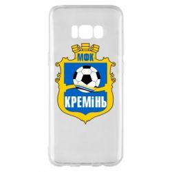Чехол для Samsung S8+ ФК Кремень Кременчуг - FatLine