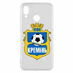 Чехол для Huawei P20 Lite ФК Кремень Кременчуг - FatLine