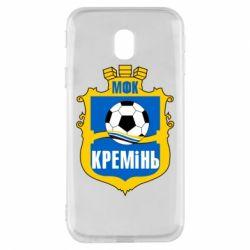 Чехол для Samsung J3 2017 ФК Кремень Кременчуг - FatLine