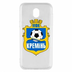 Чехол для Samsung J5 2017 ФК Кремень Кременчуг - FatLine