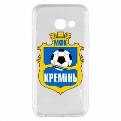 Чехол для Samsung A3 2017 ФК Кремень Кременчуг - FatLine