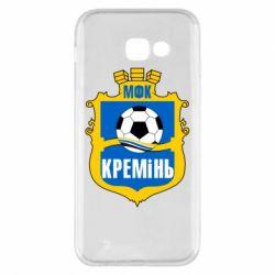 Чехол для Samsung A5 2017 ФК Кремень Кременчуг - FatLine