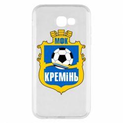 Чехол для Samsung A7 2017 ФК Кремень Кременчуг - FatLine