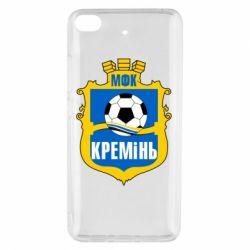 Чехол для Xiaomi Mi 5s ФК Кремень Кременчуг - FatLine