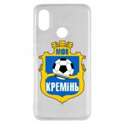 Чехол для Xiaomi Mi8 ФК Кремень Кременчуг - FatLine
